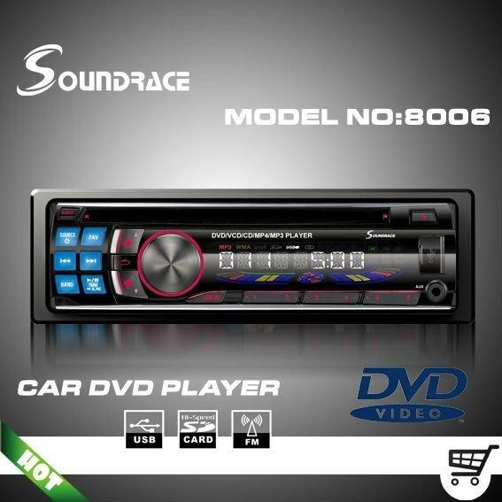 car dvd amazon