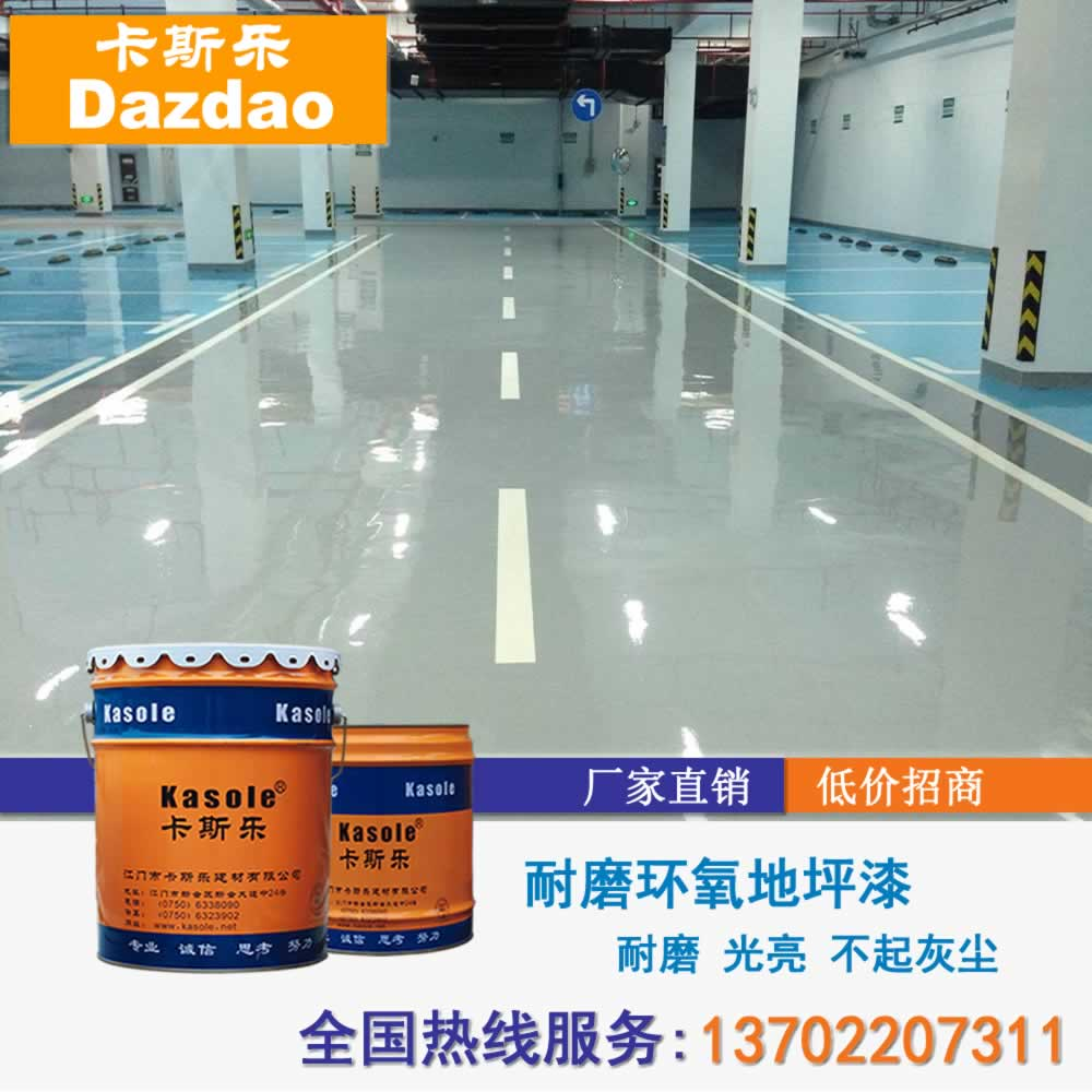 Solvent Free Epoxy Thin Coating Finish