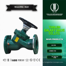 Клапан балансировочного клапана с неподвижным клапаном с маховичком