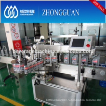 Automatic square flat bottle labeler