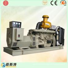 China 100kw eléctrica diesel portátil de potencia del motor Genset Fabricación