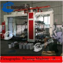 Machine d'impression flexographique à bande d'aluminium