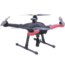 Medium 550 Size Aerial Photography Drone