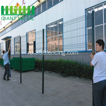 ISO+9001+PVC+Coated+Galvanized+Folding+Welded+Fence
