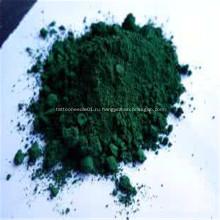 Зеленый пигмент оксида железа 5606