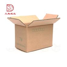 Verschiedene Arten neueste Mode Fabrik Geschenk Verpackung Box