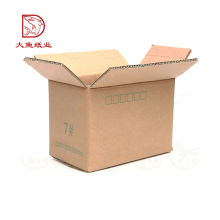 Different types newest fashion factory gift packaging box