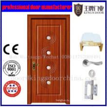 Готовой поверхностная отделка МДФ ПВХ деревянные двери