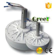 2kw AC Three Phase Corless Disc Permanent Magnet Generator