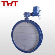 pn 16 aireador de aire caliente de hierro fundido de ventilación / válvula de mariposa de ventilación
