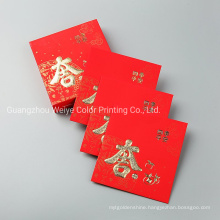 Chinese Traditional Greeting Gift Printing Red Paper Money Envelope