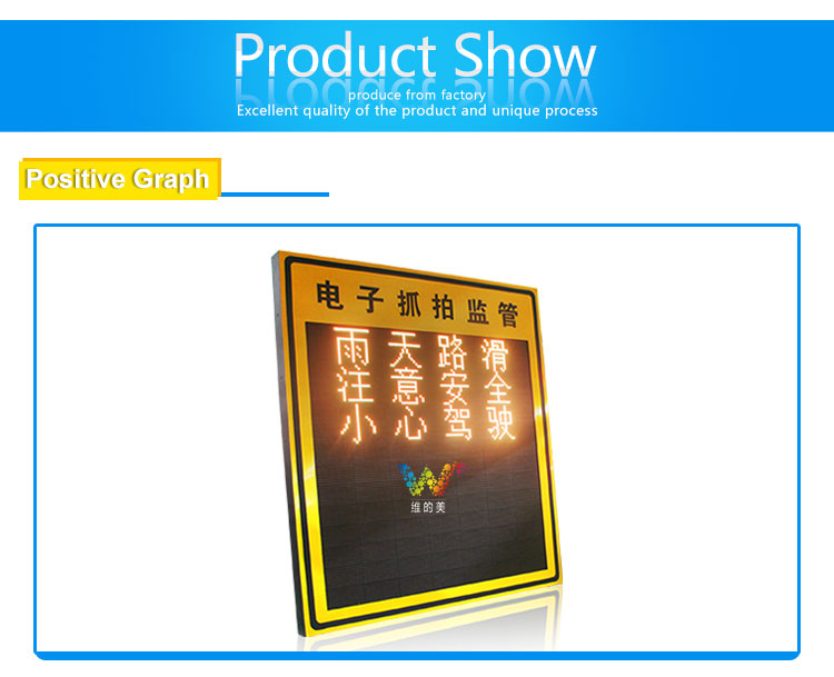 Aluminum-P16-Red-Green-Led-Display-Outdoor_06