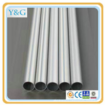 5019(NB6) 5050(2L44) 5052(2155) 5056(NG6) 5083(NT8) aluminium alloy anodized mill finished sand blasted tube / pipe