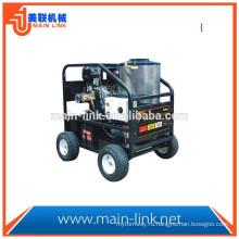 Машина для чистки водяного пара Hoter Water