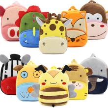 China Factory New design Animal Kids Girls Boys Backpack Children School Bags