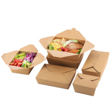 manufacture custom Good quality factory directly white carton rectangle box for food packaging waterproof grade coating