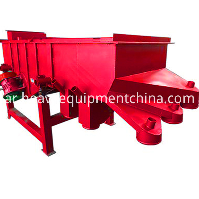 Powder sieving machine