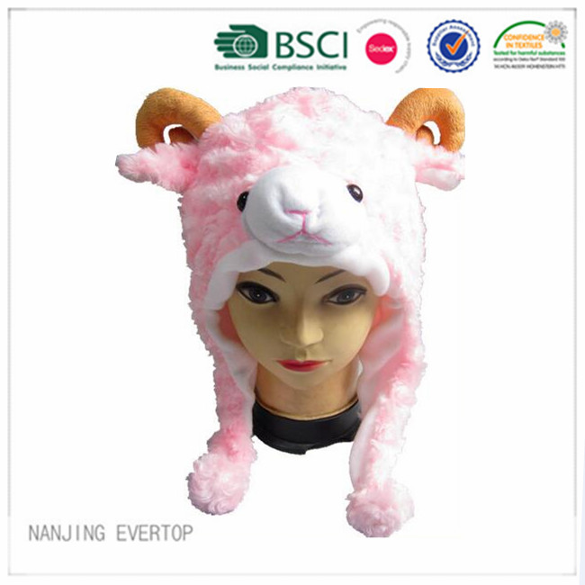Children Cute Ear Flap Animal Hat