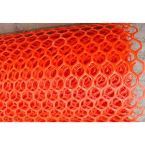 High Density Plastic Flat Netting Extruded netting