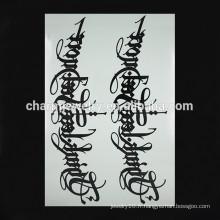 OEM gros rune pattern tatouage de bras Tatouages de tatouage de faux tatouage temporaire pour la main W-1096