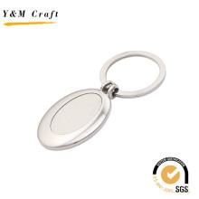 Porte-clés en alliage de zinc de haute qualité avec aluminium brossé