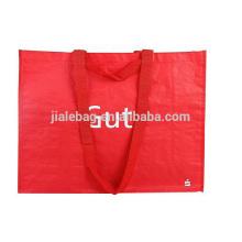 Современный Дизайн Полезная PP Сплетенный Мешок Для Упаковки Зерна Сельскохозяйственных