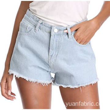 Kvinnors Plus Size Destroyed Ripped Denim Shorts