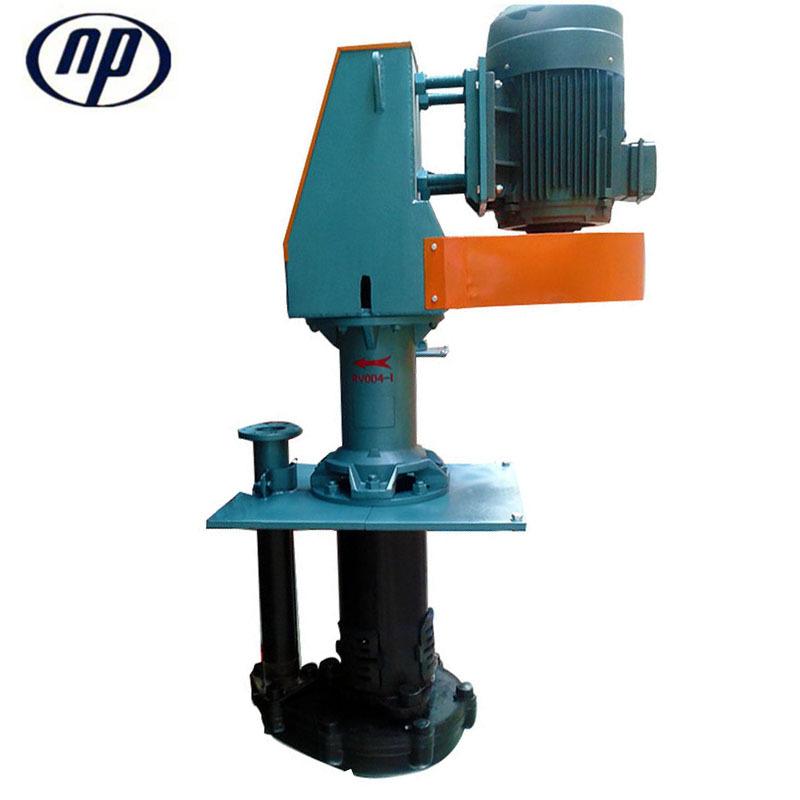 Vertical Slurry Pump12