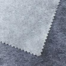 Melhor entrelaçamento fusível não tecido do vestuário da qualidade 20-90GSM