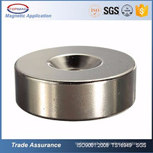 High quality customized n52 countersunk hexagon magnet