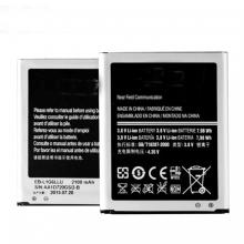 OEM%2FODM+phone+battery+for+Samsung+galaxy+S3+i9300