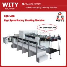 Machine rotative à papier haute vitesse