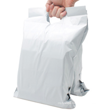 Customized size and colour Factory direct sales Mailing bags use for packaging  materials goods