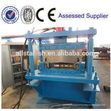 high quality straight standing seam roll forming machine