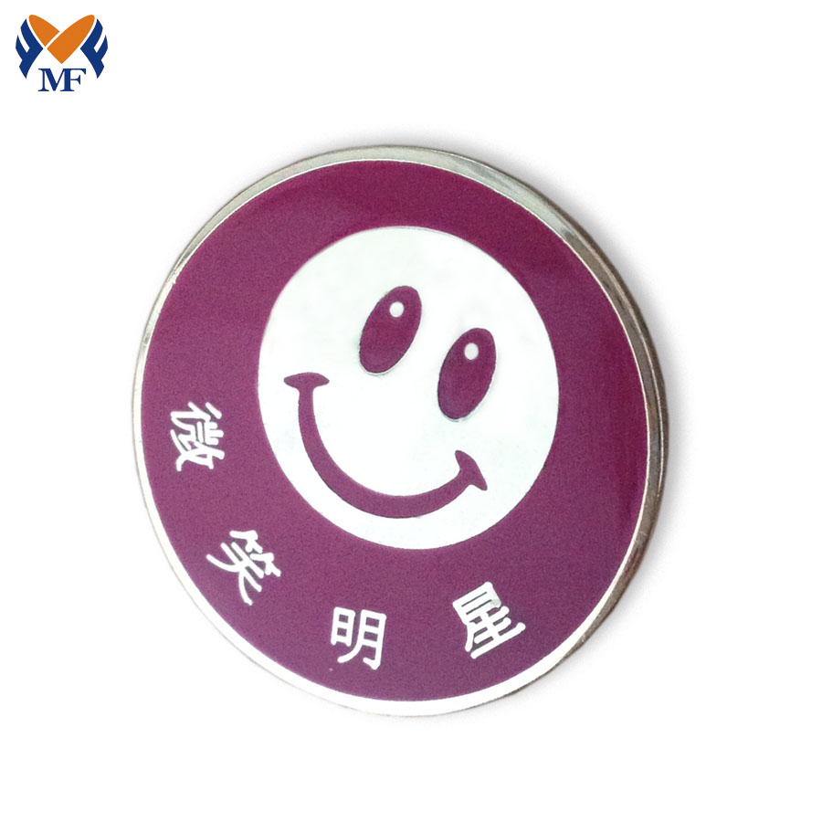 Smile Logo Pin Badge