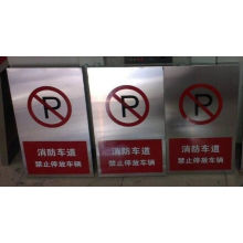 Signos de acero inoxidable con texto de serigrafía para señales de carril de fuego