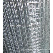 "1/2"" construct sieve mesh manufacturer/galvanized wire fabric/external walls reinforcement mesh"