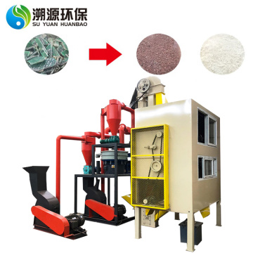 Low price E Waste Recycling Machine