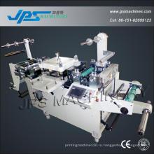 Автоматическая / автоматическая высекальная машина с ламинацией + перфорирование + защитная пленка
