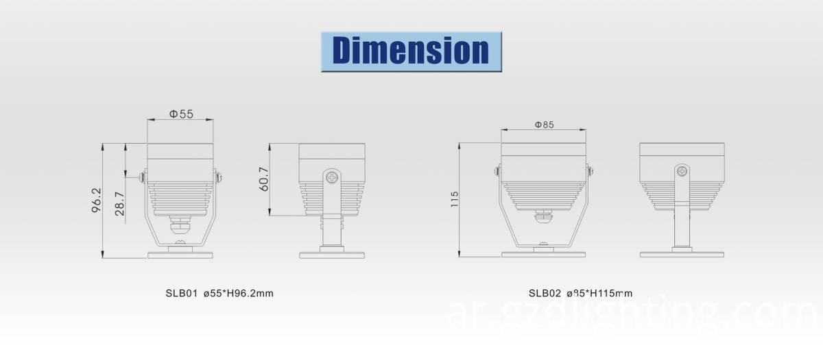 led spotlight dimension