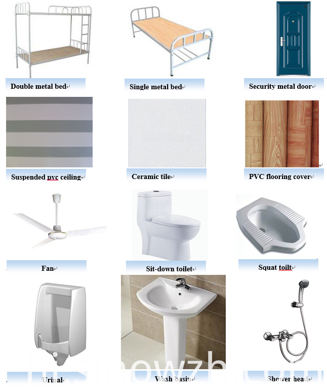 container house equipment