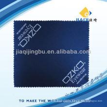 Sunglass чистящая ткань с печатью одного цвета