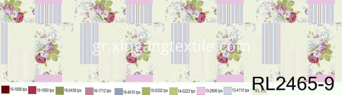 CHANGXING XINGANG TEXTILE CO LTD (25)