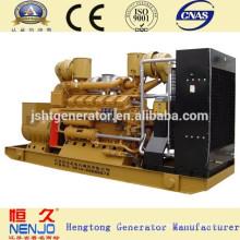 A12V190ZL Jichai China Factory 1000kw Diesel Generator Set