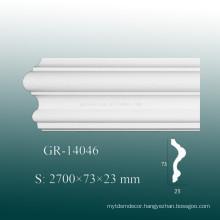 Eco-friendly White Polyurethane Trim Moulding for Inside Wall Decoration