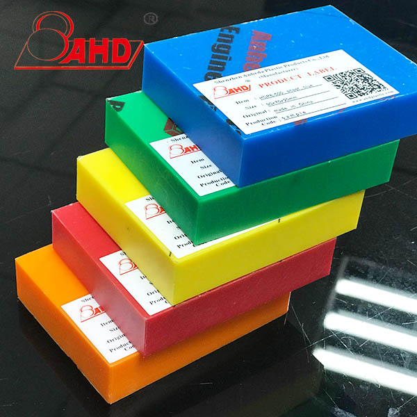 Colored Hdpe Sheet Sample