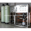 Минеральная вода Purfier машина с системой обратного осмоса СК-РО-1000Л