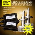 9005/9006 CREE 18 * 2W branco AC / DC8-28V LED lâmpada automotiva