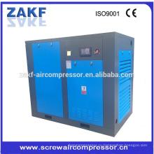37 кВт 50 л. с. винт воздушный компрессор воздушный компрессор для продажи в Шри-воздушный компрессор компрессоры ланк