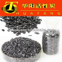 Kohlenstoff-Graphitzusatz 0-5mm des geringen Schwefel für das Gießen usine